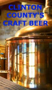 A closeup photo of a copper brewing keg.